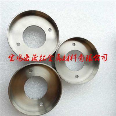 优质高温钼配件 钼加工件 钼镧合金加工件 镀膜钼靶材MO1 MLa