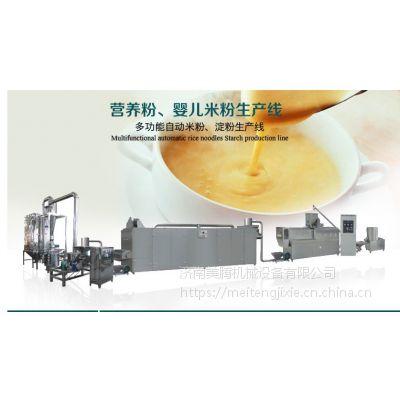 桂花糯米莲藕粉加工设备即食藕粉生产机械膨化粉生产线