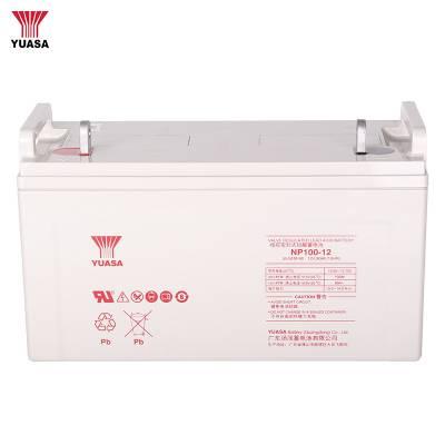 汤浅蓄电池NP100-12 12V100AH阀控密封式铅酸蓄电池