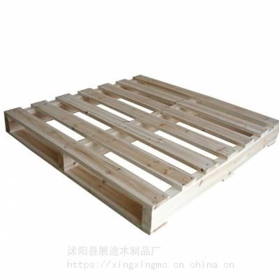 寿光木托盘厂出口木托盘