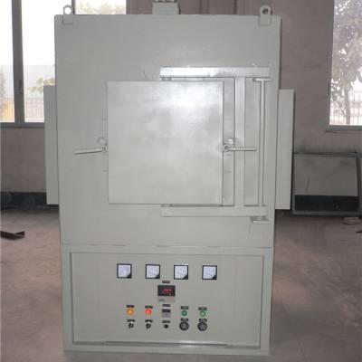 热处理箱式炉-箱式炉-高顺科技