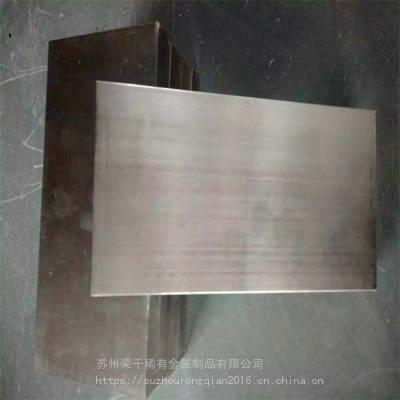 供应TA1 TA2纯钛 工业用钛 钛管 钛棒 规格齐全
