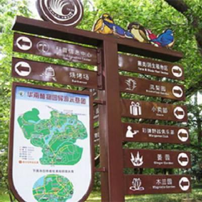 北京景区标牌自查报告推荐每日报价