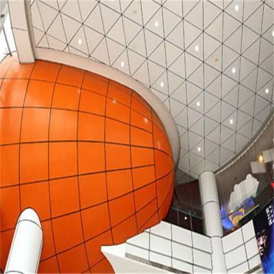 酒店工程专用弧型双曲铝单板幕墙 外墙装饰异型铝单板
