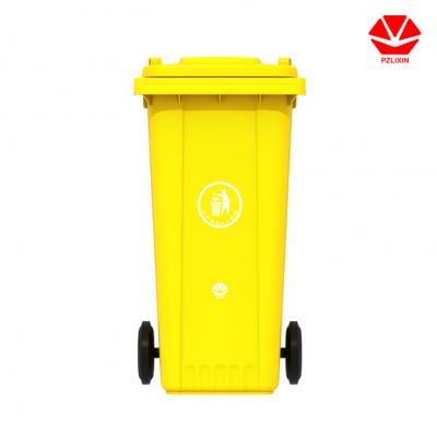 农村人居环境整治环卫垃圾桶厂家