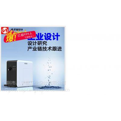 净水器外观设计 饮水机 产品结构 服务 创意厨房电器 工业设计公司