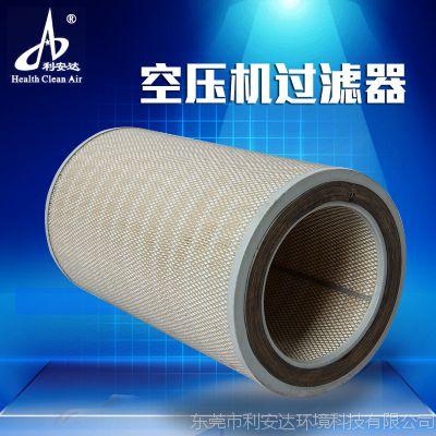 圆筒式空气过滤器 空压机过滤器 铝隔板超高效99.99%效率HEPA空气过滤器