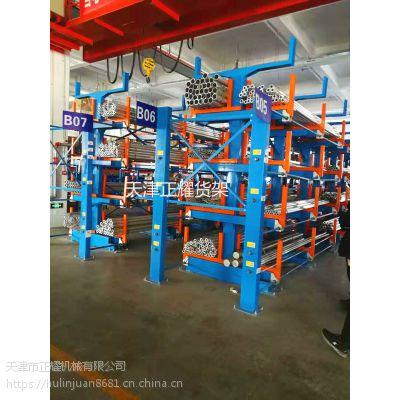 伸缩悬臂式货架国家专利产品升级换代产品满足企业存储需求