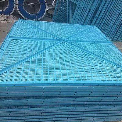 南京镀锌板网——安全防护——尺寸可选