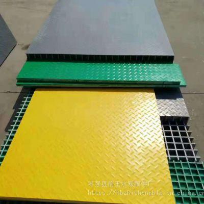 地沟盖板电缆沟盖板玻璃钢格栅盖板