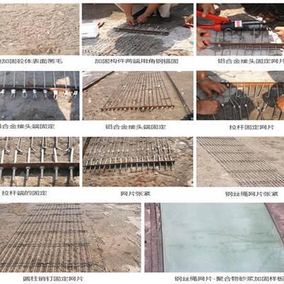 新疆昌吉氯化铁防水砂浆厂家