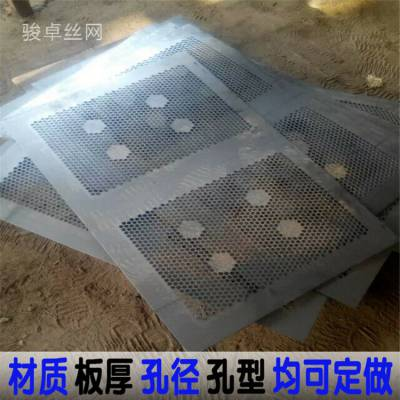 门头装饰冲孔铝板 六角孔镀锌板冲压板规格 网孔板孔型可定做