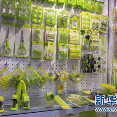 新闻资讯_2019上海文化会上海美术用品展新闻资讯