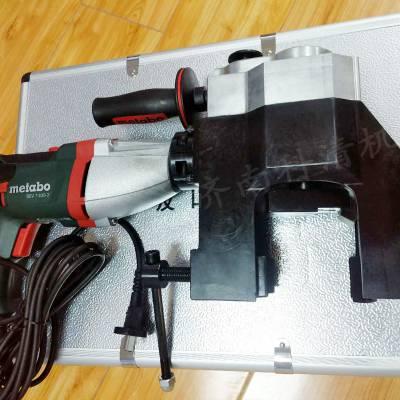 电厂狭窄空间坡口机 管道维修用坡口机 管子倒角机 麦太保倒坡口器