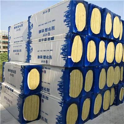 50厚岩棉板-冠华森岩棉厂(在线咨询)-岩棉