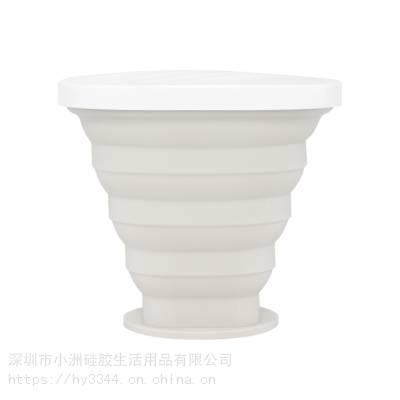 厂家供应200ml硅胶杯硅胶折叠水杯伸缩压缩水杯便携户外旅行折叠咖啡杯