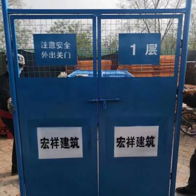 厂家道路施工安全隔离网楼层临时电梯门建筑施工电梯防护门