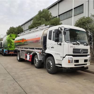 厂家直销东风铝合金油罐车 20吨22吨小三轴油罐车 湖北楚胜油罐车分期付款