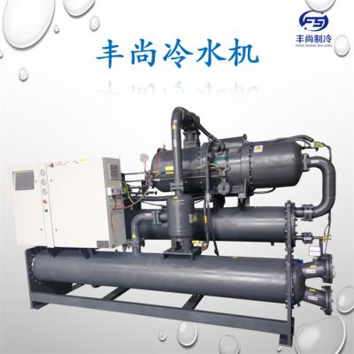 丰尚螺杆式冷水机 激光冷水机 冷水机原理