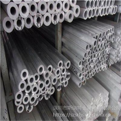 工业铝型材 6061T651精密铝合金管 六角铝管 方铝管 厂家直销
