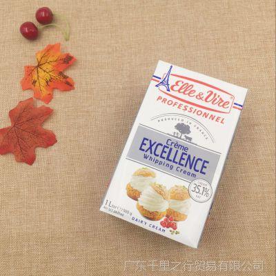 现货 法国原装进口铁塔淡奶油爱乐薇淡奶油稀奶油 烘焙原料12*1L