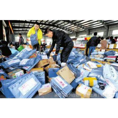 进口上海进口报关报检多少钱 满橙至盈供应