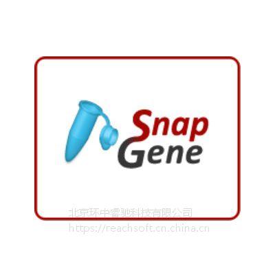 【Snap Gene | 分子生物学软件】正版价格,DNA序列分析软件,睿驰科技一级代理