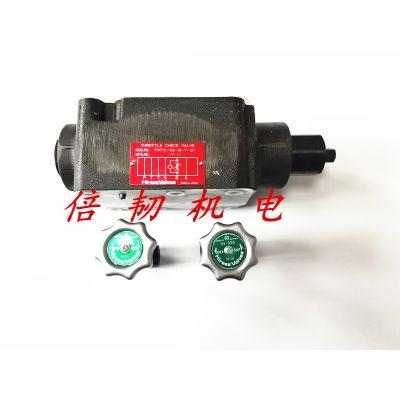 销售日本HIROSE广濑阀 JMV-03-SC工厂制定代理现货