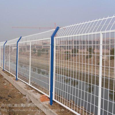 成都高速公路护栏网厂家四川铁路框架护栏网鱼塘水池隔离铁丝网