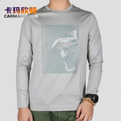 卡玛欣顿男士秋冬T恤 纯棉打底衫厂家 T恤批发直销 T恤价格