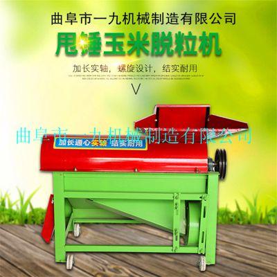 廠家供應甩錘棒子脫粒機 高效家用電動玉米脫粒機節能