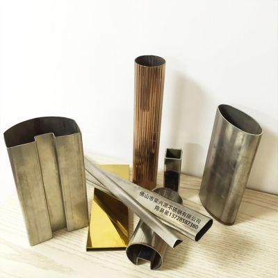 国内规格齐全异型管厂家 304不锈钢凹槽管 拱形管 平椭圆管