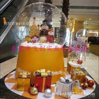 厂家现货圣诞节装饰婚庆透明球直径3米亚克力透明空心加大半球罩