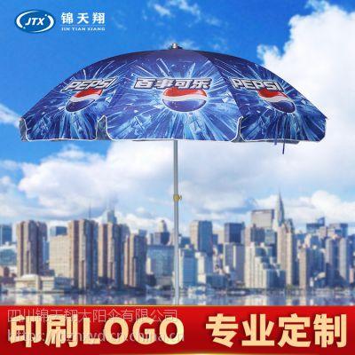 成都广告太阳伞.成都银胶布太阳伞厂..重庆大遮阳伞厂家.北京厂专业定制210D布料5.0钢线