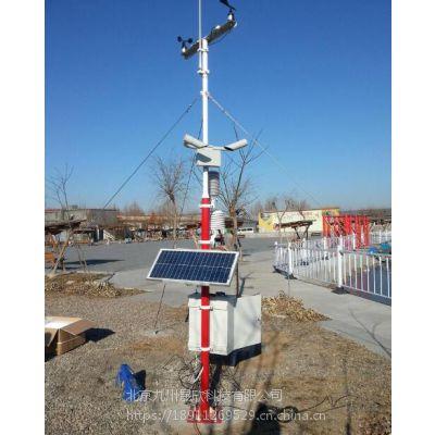 多要素全自动气象站 JZ-HB