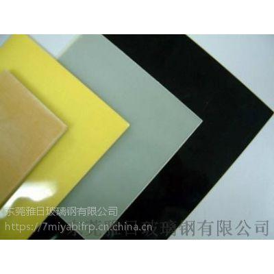 玻璃钢轻质保温复合平板
