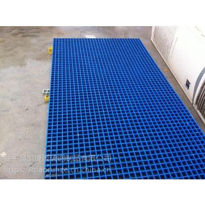 化工厂用防滑玻璃钢格栅-河南防滑玻璃钢格栅厂家销售