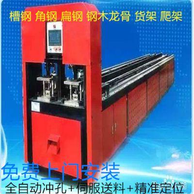 佛山市银江机械供应优质钢木龙骨冲孔机|数控|液压|系统终生免费升级|免费上门安装