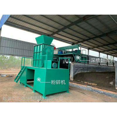 河南新型有机肥发酵翻堆机价格,翻抛工作视频