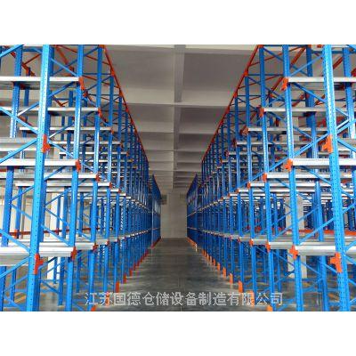 四川穿梭货架厂家 重型货架定做——国德仓储设备