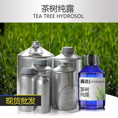 现货批发茶树纯露100ml 保湿补水日化美妆原料来样定制贴牌加工