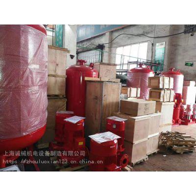 上海厂家消防泵专业生产,XBD4.5/20-G-L,供应品牌质量耐用喷淋泵