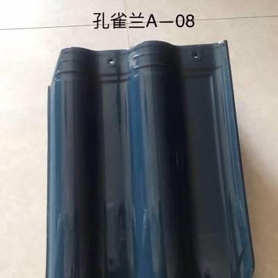 陶瓷直角釉面彩瓦 彩色连锁瓦 陶瓷工程平板瓦 九龙连锁瓦