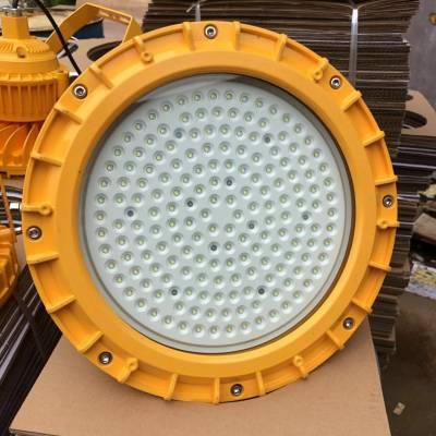 瓯胜朗照明LED防爆泛光灯 加油站化工厂煤棚防爆灯