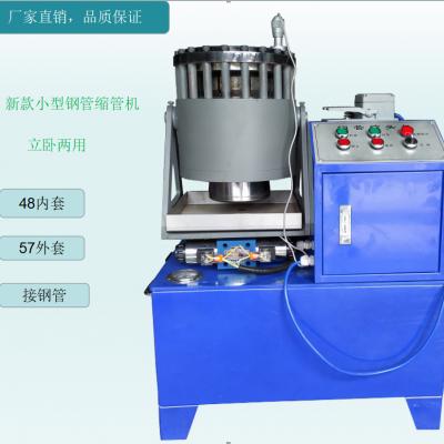 厂家生产钢管套头机,专用钢管接头套头机,大量供货