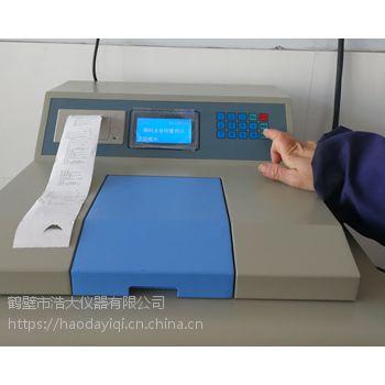 检测颗粒热值仪器-浩大生物质燃料热量化验设备