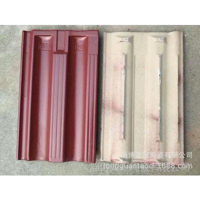 厂家供应:225*370mm全瓷小瓦、陶瓷屋面彩瓦、釉面瓦、釉面红瓦