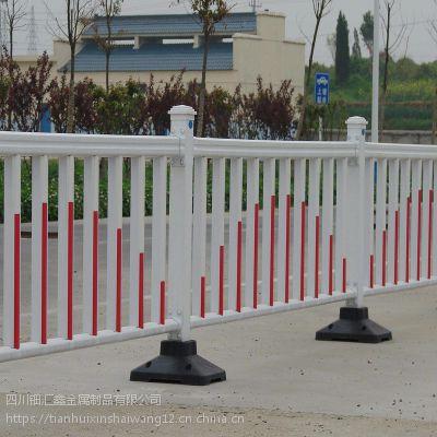 四川市政交通护栏厂家道路锌钢市政护栏网钿汇鑫品牌马路安全隔离围栏