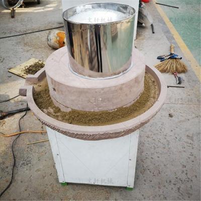 供应电动豆浆石磨 多功能米浆石磨机 花椒大料磨粉机