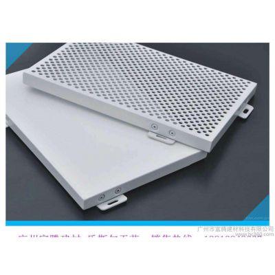 广州三元里亚朵酒店造型鋁單板-生产折弯中